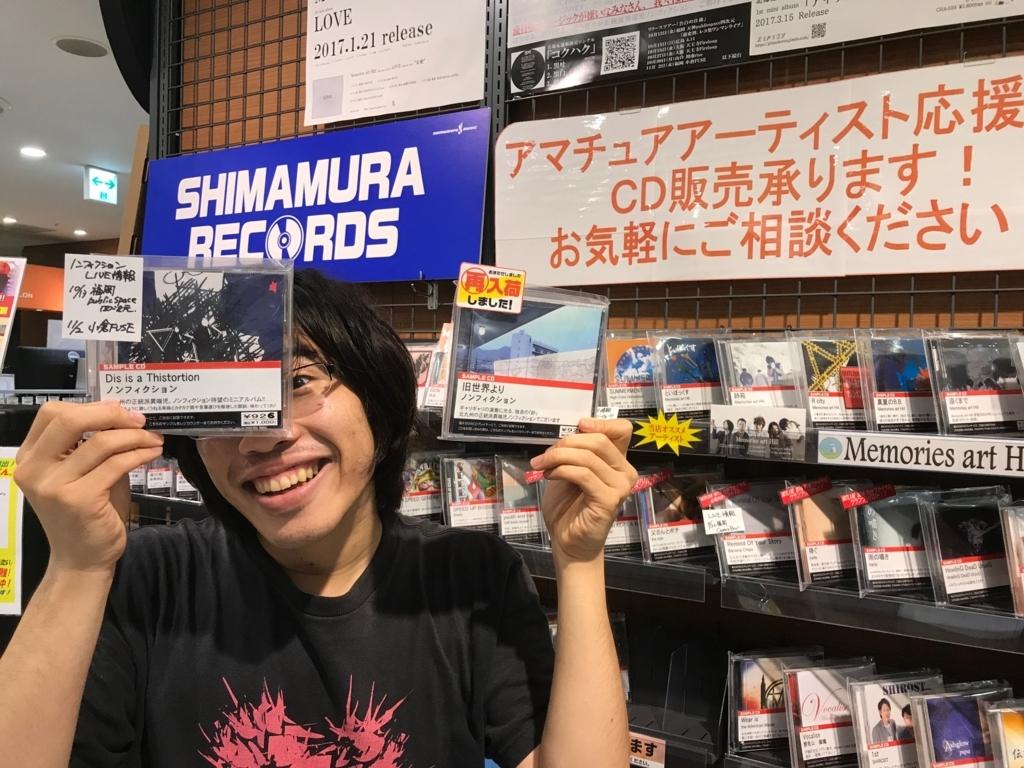 f:id:shima_c_kokura:20170927223702j:plain
