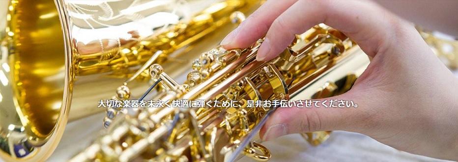f:id:shima_c_kokura:20171017214642j:plain