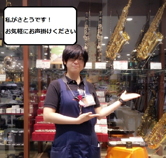 f:id:shima_c_kokura:20171017220342j:plain