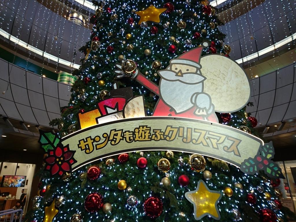 f:id:shima_c_kokura:20171112151038j:plain