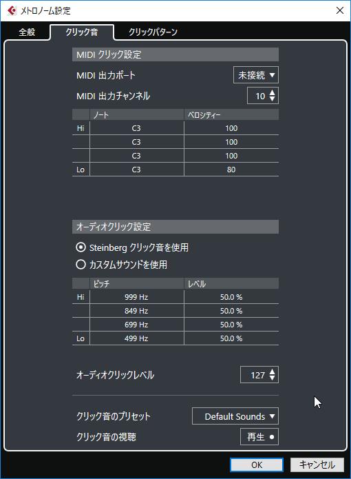 f:id:shima_c_kokura:20171117164127p:plain