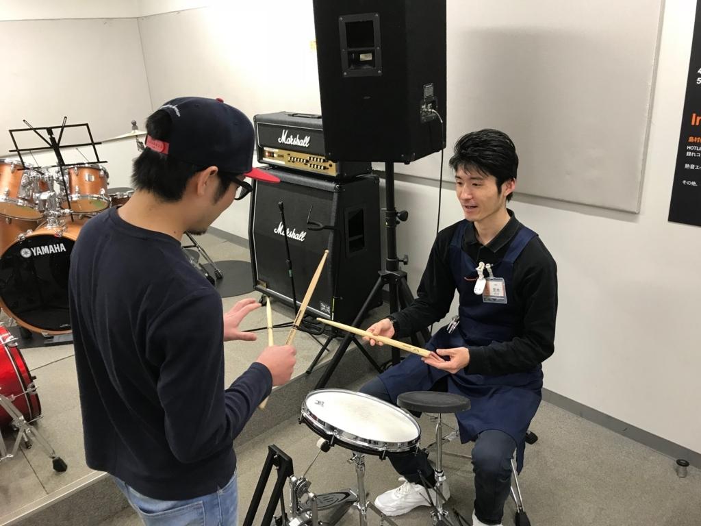 f:id:shima_c_kokura:20171121123909j:plain