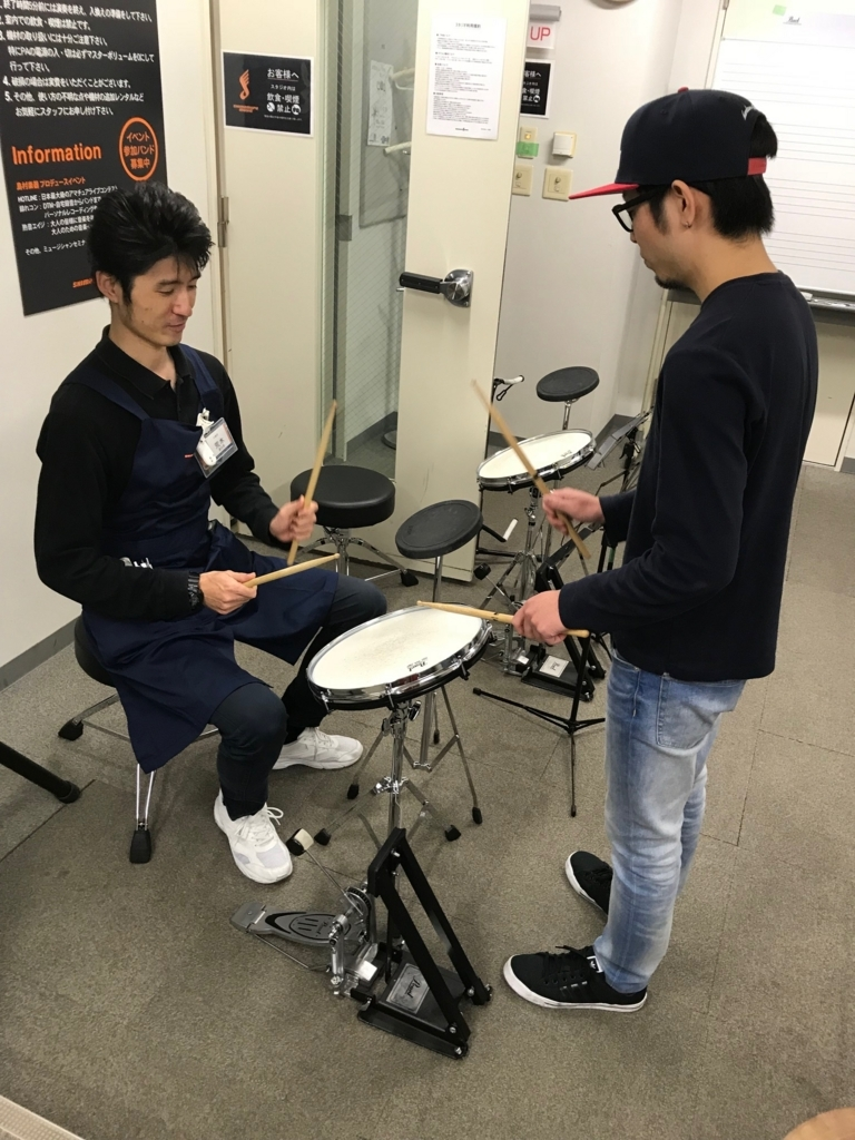 f:id:shima_c_kokura:20171121123955j:plain