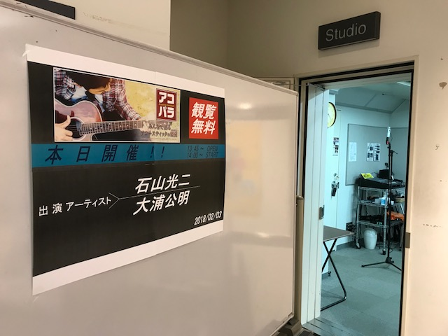 f:id:shima_c_kokura:20180203103506j:plain