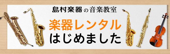 f:id:shima_c_kokura:20180223125057j:plain