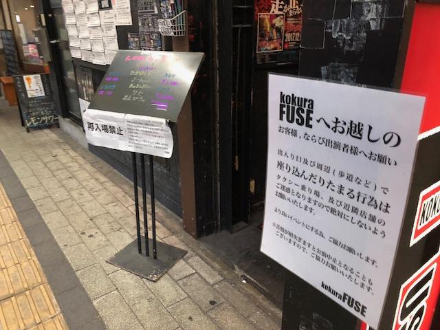 f:id:shima_c_kokura:20180315200505j:plain