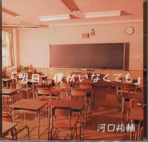 f:id:shima_c_kokura:20180502132929j:plain