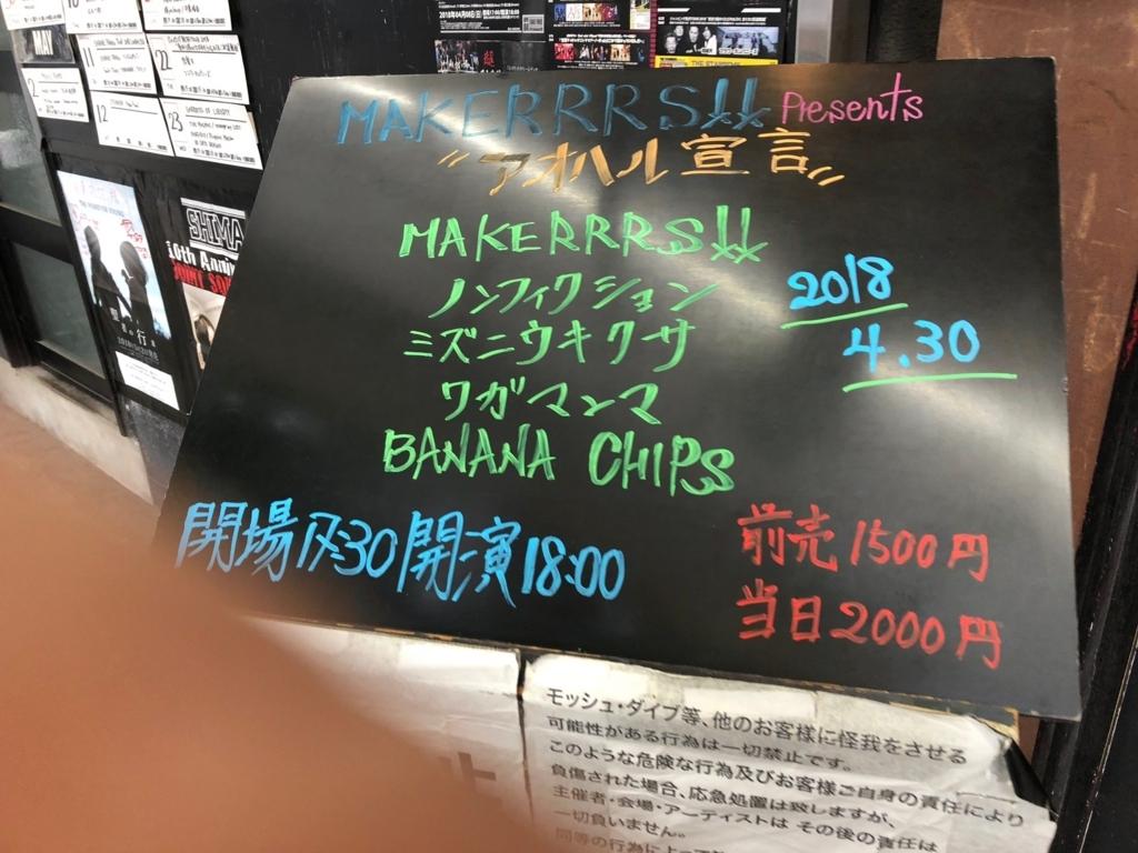 f:id:shima_c_kokura:20180508101132j:plain