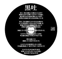 f:id:shima_c_kokura:20180508101520j:plain