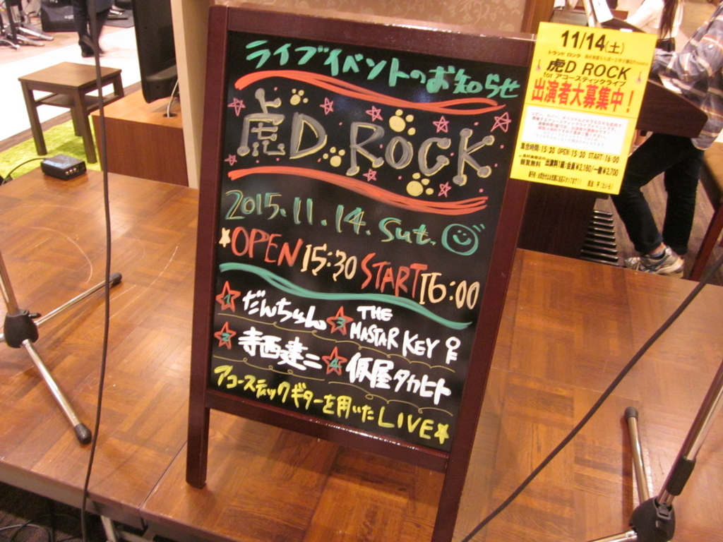 f:id:shima_c_koshien:20151117221519j:plain