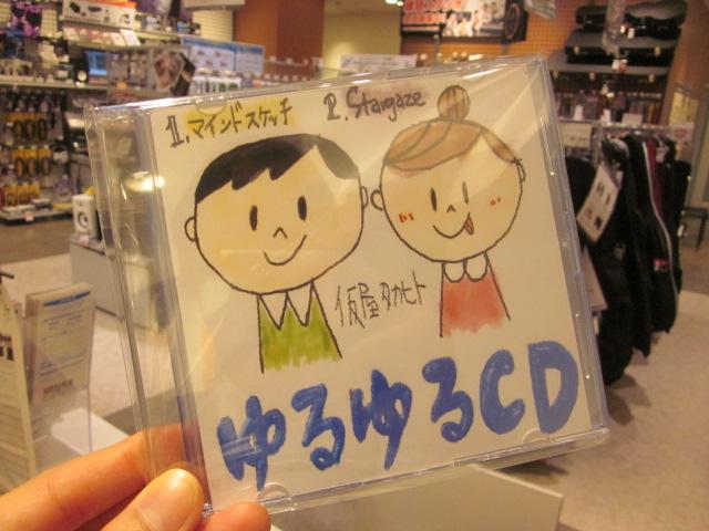 f:id:shima_c_koshien:20151117222503j:plain