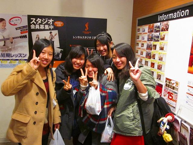f:id:shima_c_koshien:20151231192815j:plain