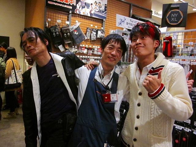 f:id:shima_c_koshien:20151231192847j:plain