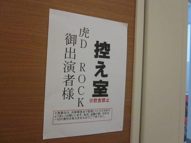f:id:shima_c_koshien:20160214201435j:plain