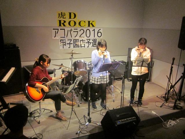 f:id:shima_c_koshien:20160322193949j:plain