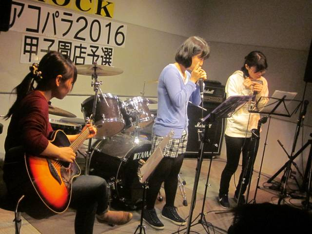 f:id:shima_c_koshien:20160322193952j:plain