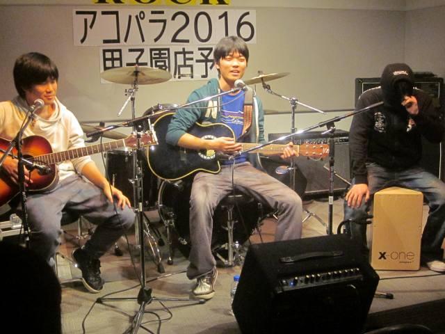f:id:shima_c_koshien:20160322194008j:plain