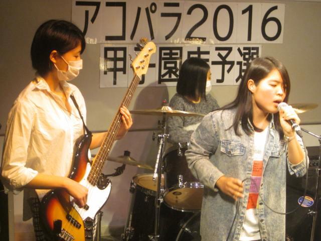 f:id:shima_c_koshien:20160322194031j:plain