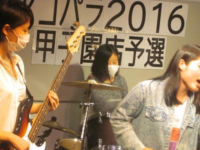 f:id:shima_c_koshien:20160322194035j:plain