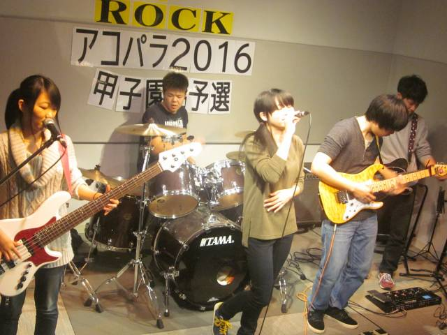 f:id:shima_c_koshien:20160322194047j:plain