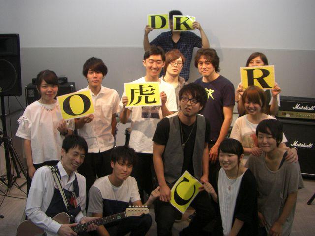 f:id:shima_c_koshien:20160910210913j:plain
