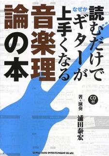 f:id:shima_c_koshien:20161017182356j:plain