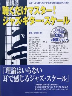 f:id:shima_c_koshien:20161018144236j:plain