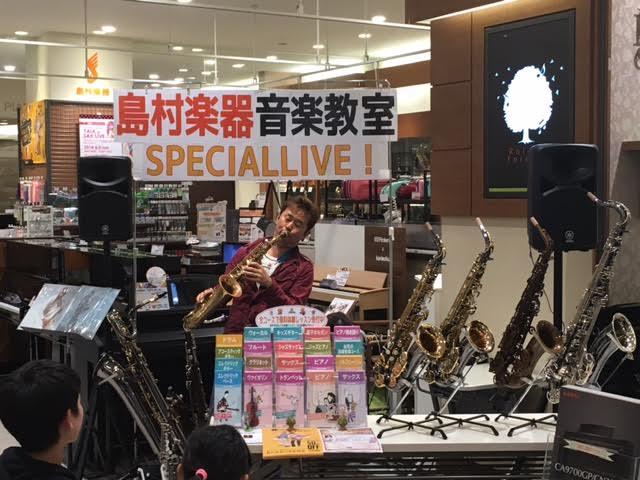 f:id:shima_c_koshien:20161029184322j:plain