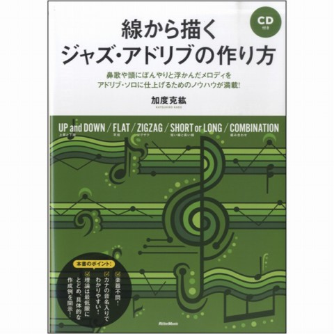f:id:shima_c_koshien:20161213180607j:plain