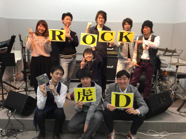 f:id:shima_c_koshien:20161229211518j:plain