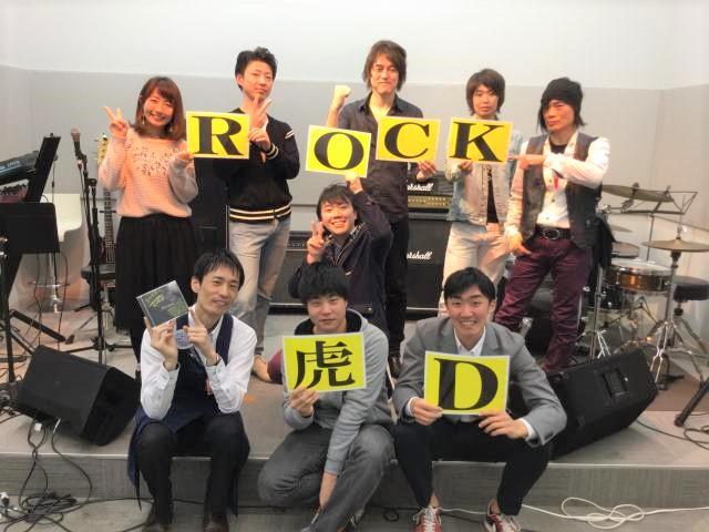 f:id:shima_c_koshien:20161230160032j:plain