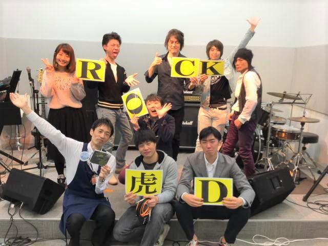 f:id:shima_c_koshien:20161230160036j:plain
