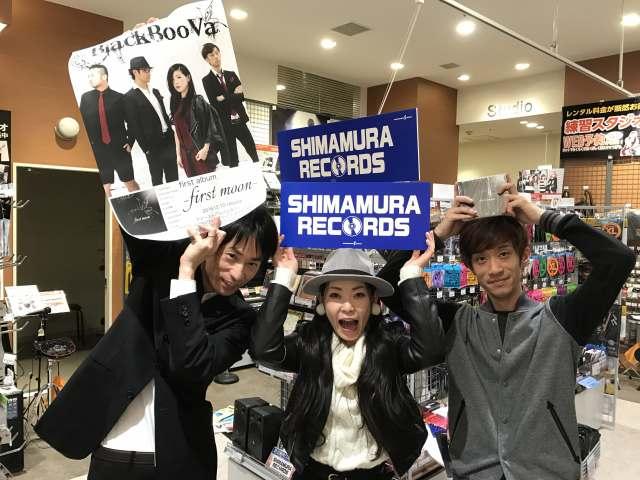 f:id:shima_c_koshien:20170125150006j:plain