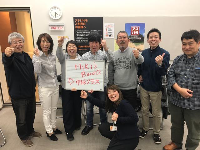 f:id:shima_c_koshien:20170129205742j:plain