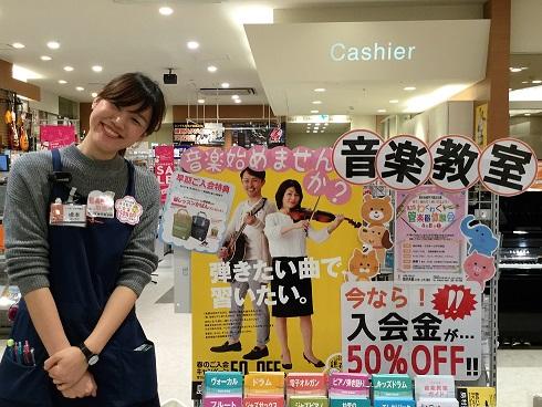f:id:shima_c_koshien:20170220152118j:plain