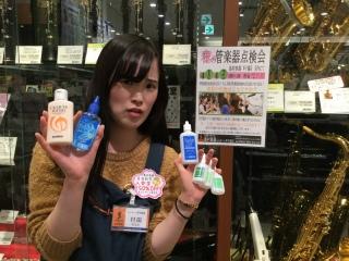 f:id:shima_c_koshien:20170322161732j:plain