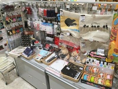 f:id:shima_c_koshien:20170329202751j:plain