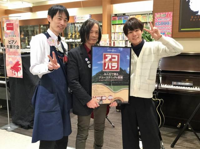 f:id:shima_c_koshien:20170329221401j:plain
