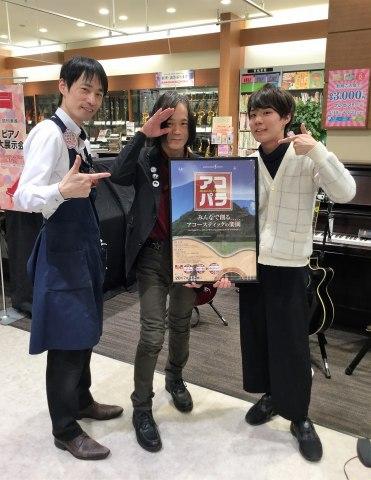 f:id:shima_c_koshien:20170329221410j:plain
