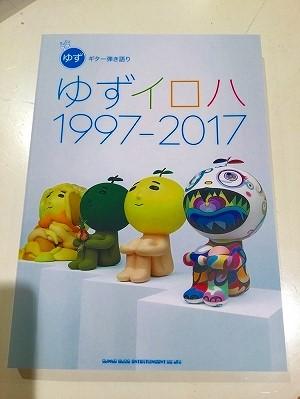 f:id:shima_c_koshien:20170506173832j:plain