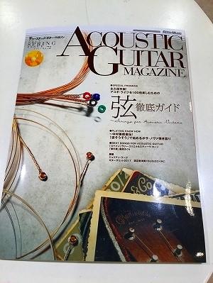 f:id:shima_c_koshien:20170506174548j:plain