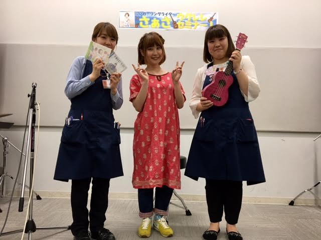 f:id:shima_c_koshien:20170522160340j:plain
