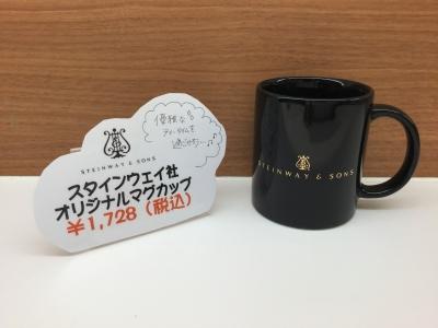 f:id:shima_c_koshien:20170526173704j:plain