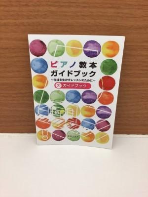 f:id:shima_c_koshien:20170526175013j:plain