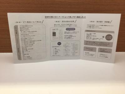 f:id:shima_c_koshien:20170526175017j:plain