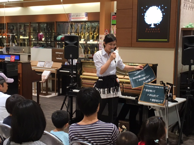 f:id:shima_c_koshien:20170705124308j:plain