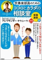 f:id:shima_c_koshien:20170723125306j:plain