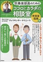 f:id:shima_c_koshien:20170723125312j:plain