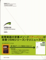 f:id:shima_c_koshien:20170724153448j:plain