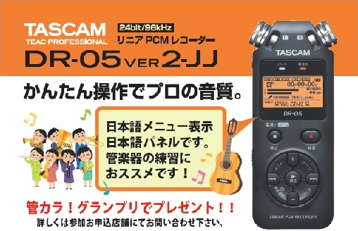f:id:shima_c_koshien:20171010175416j:plain